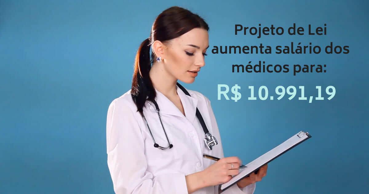 Projeto de Lei aumenta salário dos médicos para