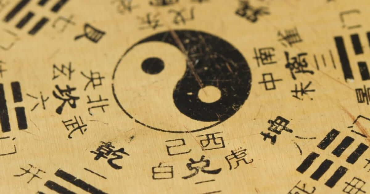 Benefícios de escolher a Medicina Tradicional Chinesa no tratamento